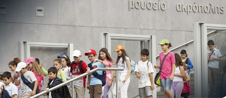 The Acropolis Museum is providing educational programs and activities for students in both primary and secondary school.