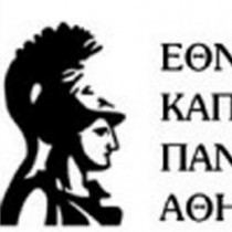 Master's degree in Archaeology at Athens, Greece