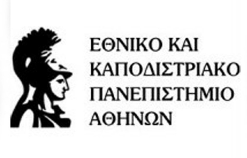 Logo of the National and Kapodistrian University  of Athens.