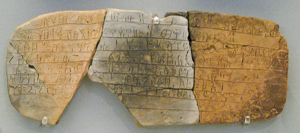 Clay tablet (PY Ub 1318) inscribed with Linear B script, from the Mycenaean palace of Pylos. National Archaeological Museum of Athens.