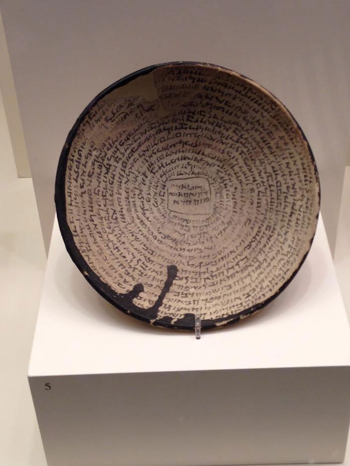 Bowl inscribed in Aramaic