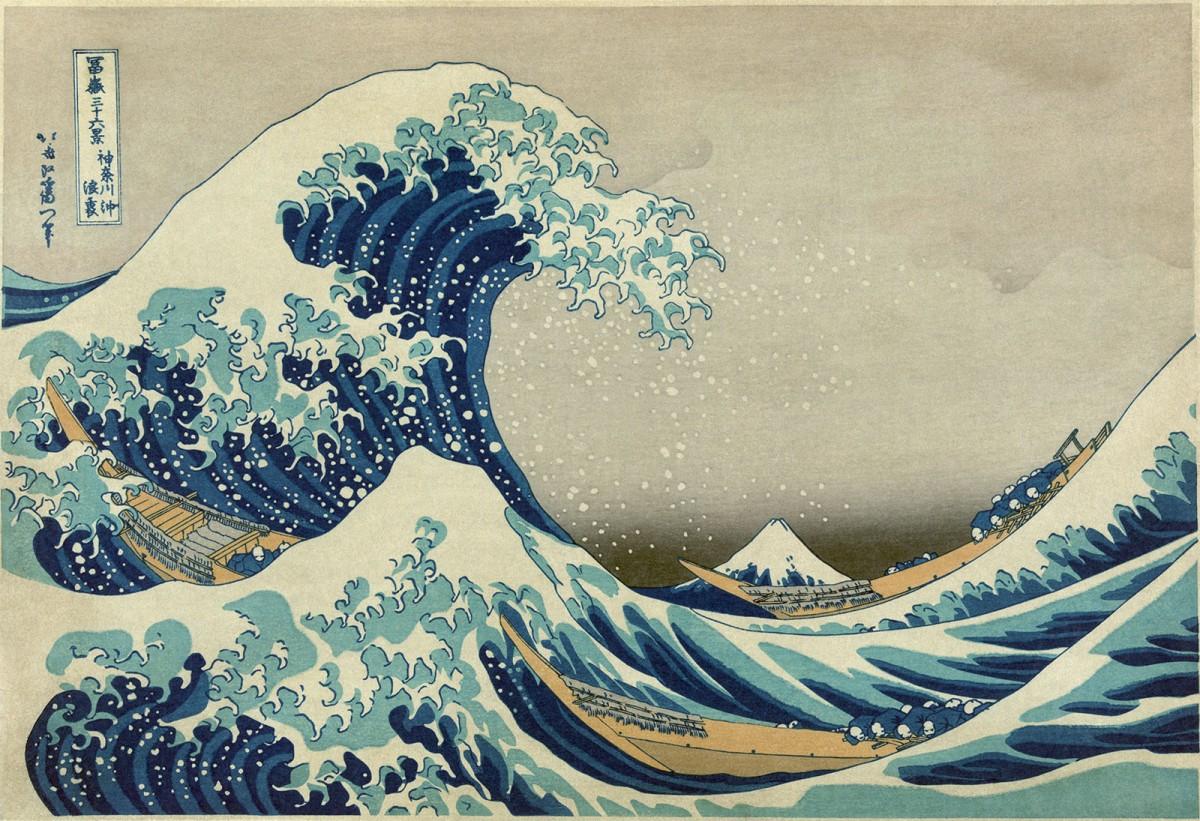 "Katsushika Hokusai, ""The Great Wave off Kanagawa"". First publication: between 1826 and 1833."