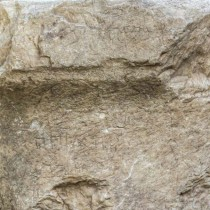 1,800 year old Hebrew inscriptions exposed on a column capital in Western Galilee