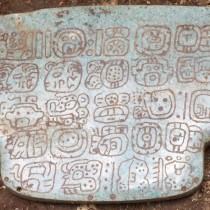 Puzzle of the Maya pendant