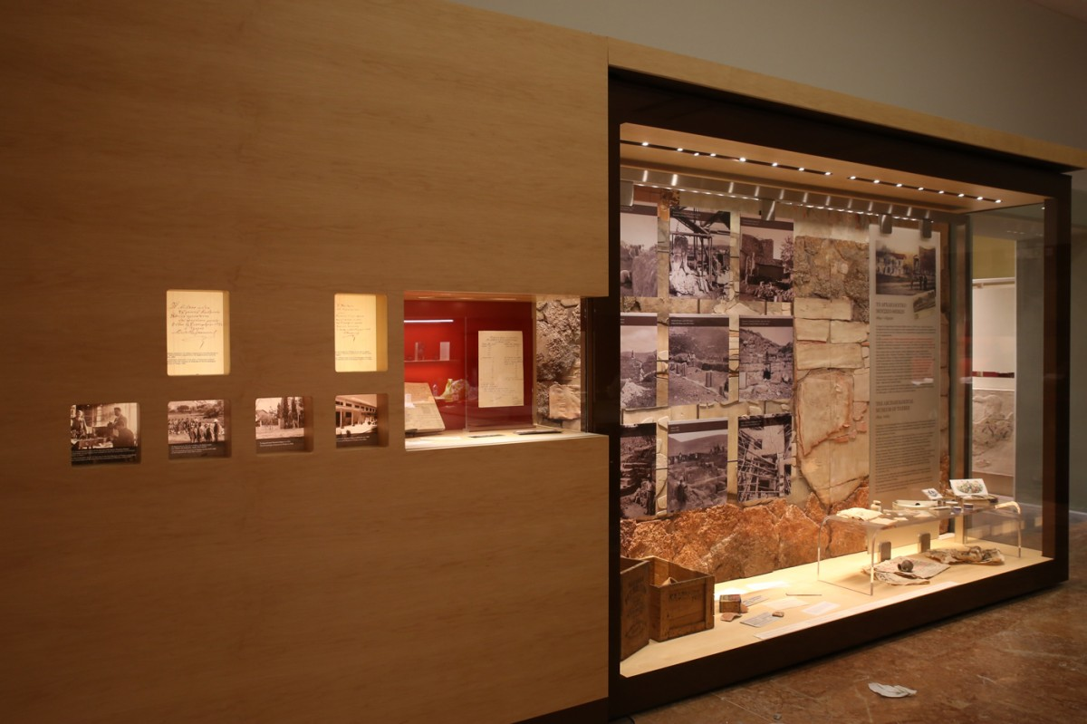 Fig. 2. Thebes Archaeological Museum. Section 1: History of the Museum and the excavations.