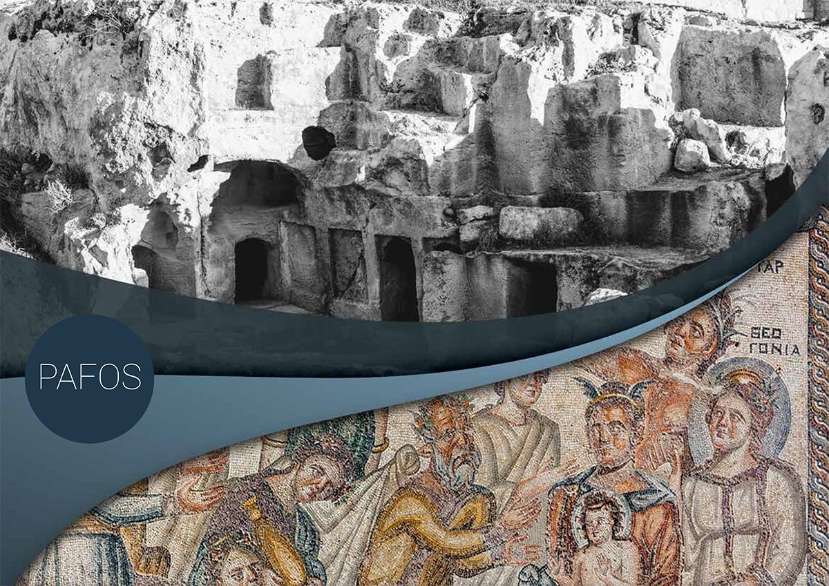 The Summer School will take place on 12 -18 July 2017, in Pafos, Cyprus.