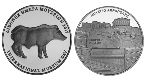 The Acropolis Museum produced, in collaboration with the Hellenic Mint, commemorative medals dedicated to the boar.
