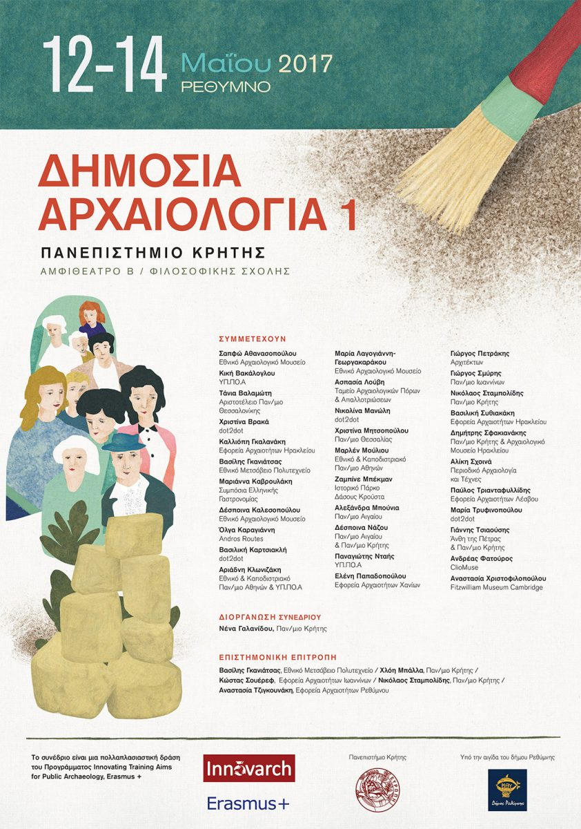The conference's poster.
