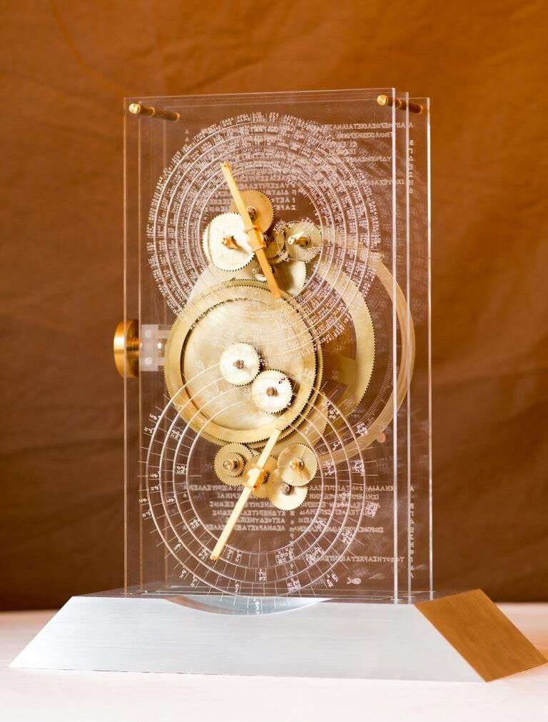 Interactive Model of the Antikythera Mechanism.
