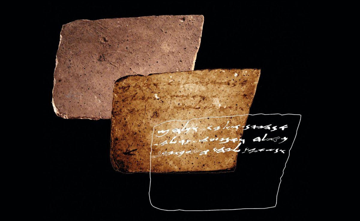 Inscription found on reverse of ostraca at Arad. Credit: American Friends of Tel Aviv University (AFTAU)