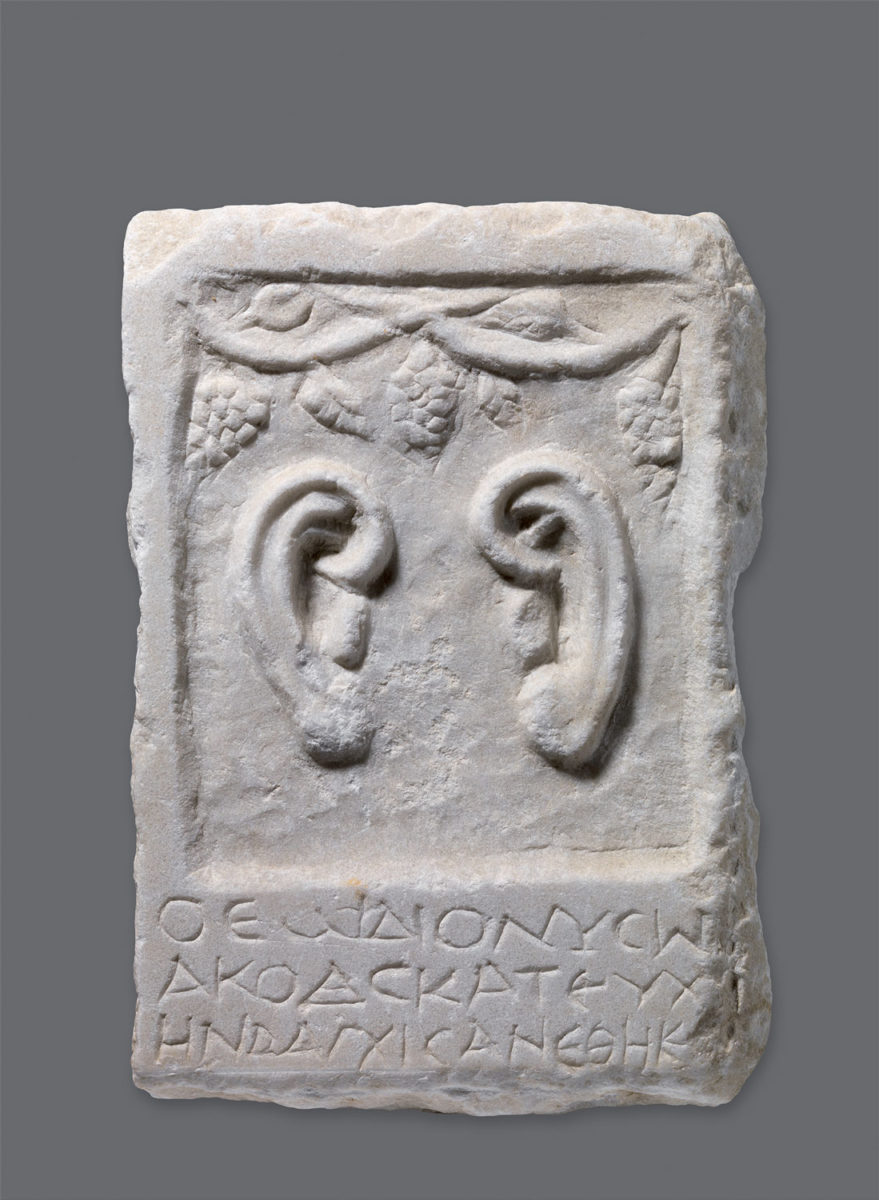 Marble inscribed votive relief with ears. 2nd century AD. Thessaloniki, Sarapeion. Thessaloniki, Archaeological Museum.