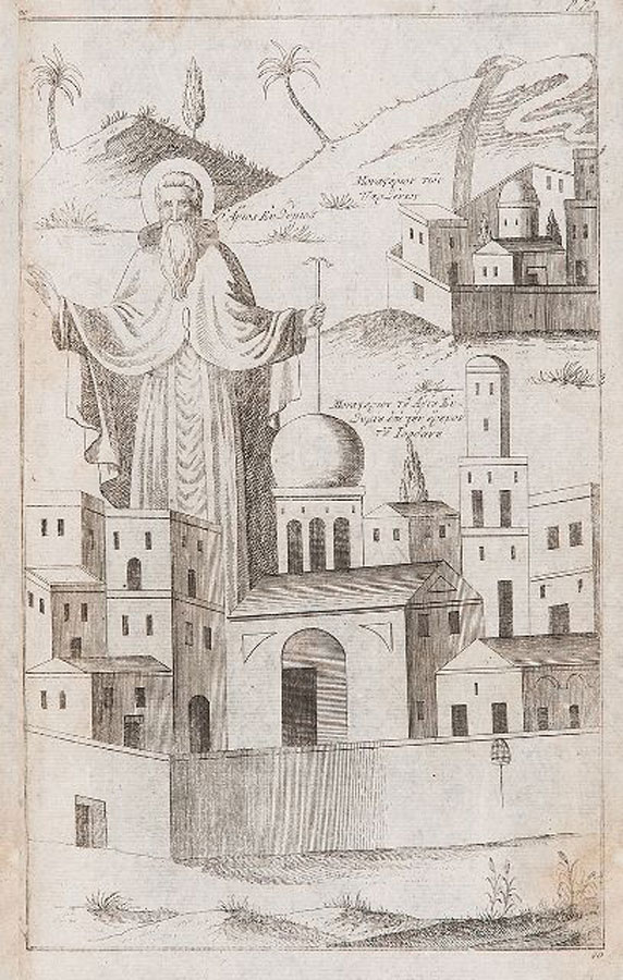 Engraving. The monastery of Aghios Euthymios in the Jordan desert.
