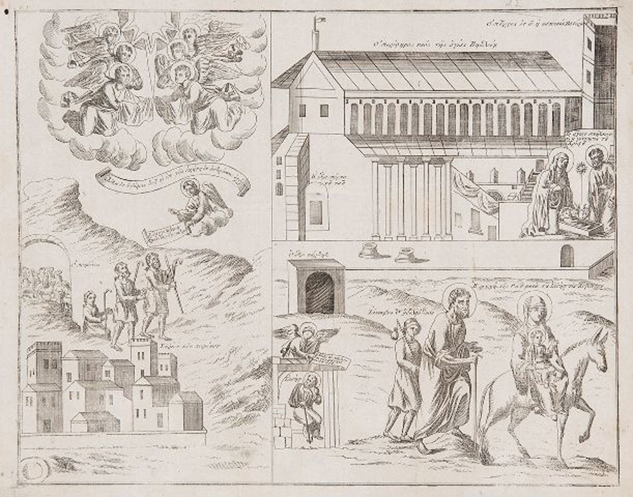 Engraving. Left: Τhe village of Bethlehem and the scene of the Annunciation to the shepherds. Right: The church of the Nativity and scenes from Christ's Nativity, Joseph's Doubts and the Flight into Egypt. Handmade paper, black printing ink, 18th century.