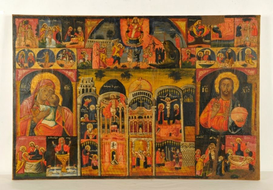 Pilgrimage book of the Holy Land. Oil painting on canvas, 19th century.
