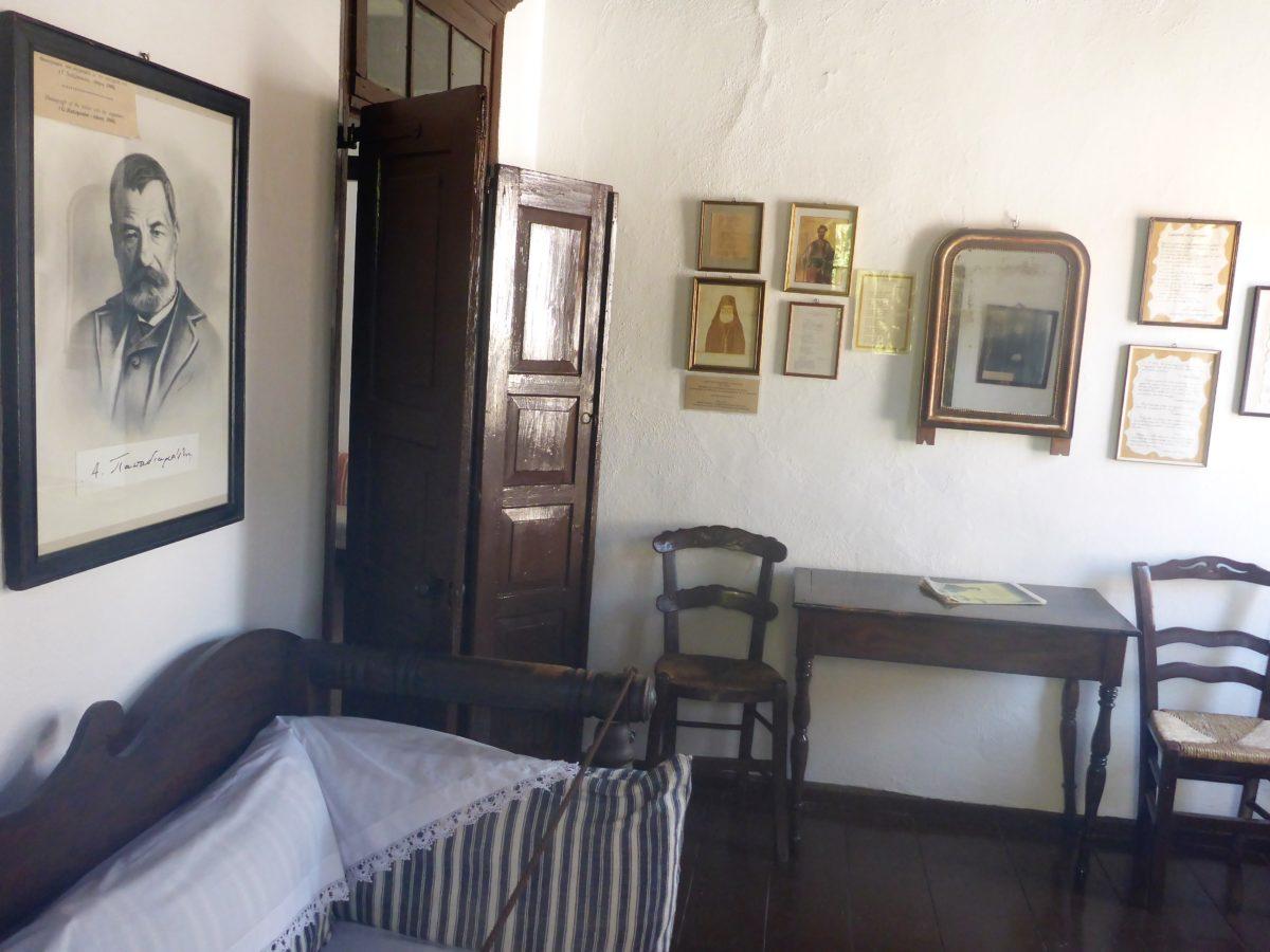 Papadiamantis House Museum, Skiathos
