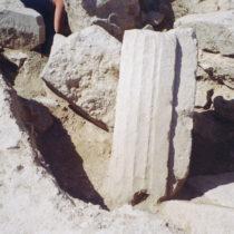 The Sanctuary of Artemis Amarysia has been found