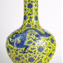 Chinese vase sold for a record 4.3 million euros