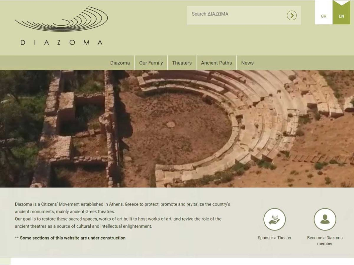 Digital Archaeology? Greece on Focus