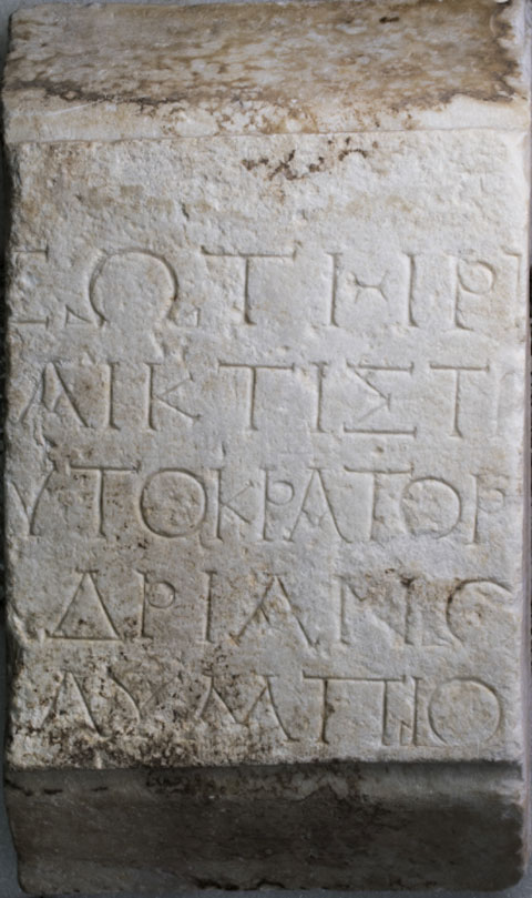 Inscribed base of a monument in honour of the emperor Hadrian. Origin unknown. Dates from 132 AD. Exhibit number Θ 276 (Photographic Archive of the National Archaeological Museum)