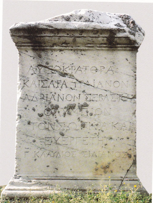 Altar dedicated to the emperor Hadrian from the courtyard of the Olympieion. National Archaeological Museum, open air sculpture exhibition. Exhibit number E 12350 (Photographic Archive of the National Archaeological Museum)