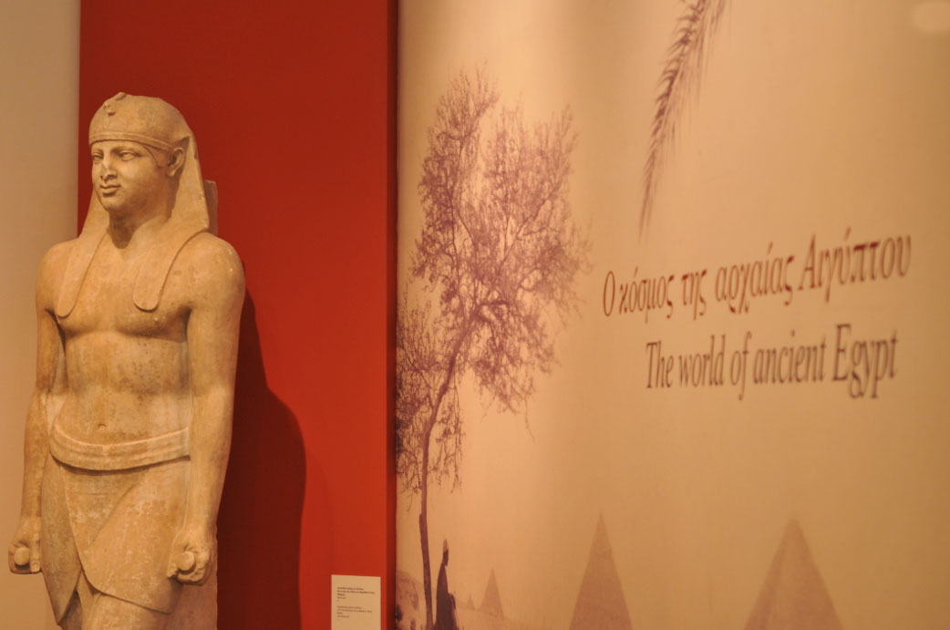 Egyptian style statue of Antinous. From the sanctuary of the Egyptian Gods at Marathon. Archaeological Museum, Hall 41, Exhibit number Egypt 1 (Photographic Archive of the National Archaeological Museum)