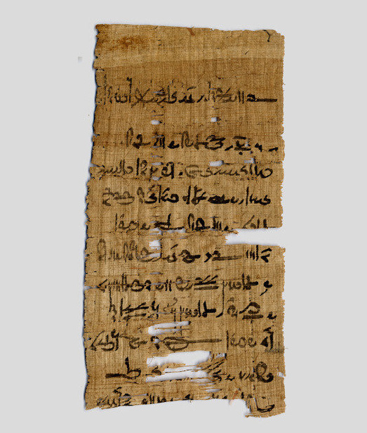 Fragment from the Tebtunis temple library in the Papyrus Carlsberg Collection. Credit: University of Copenhagen