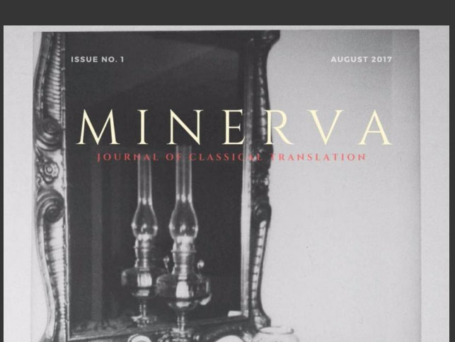 Minerva cover, issue No 1, August 2017 (detail).