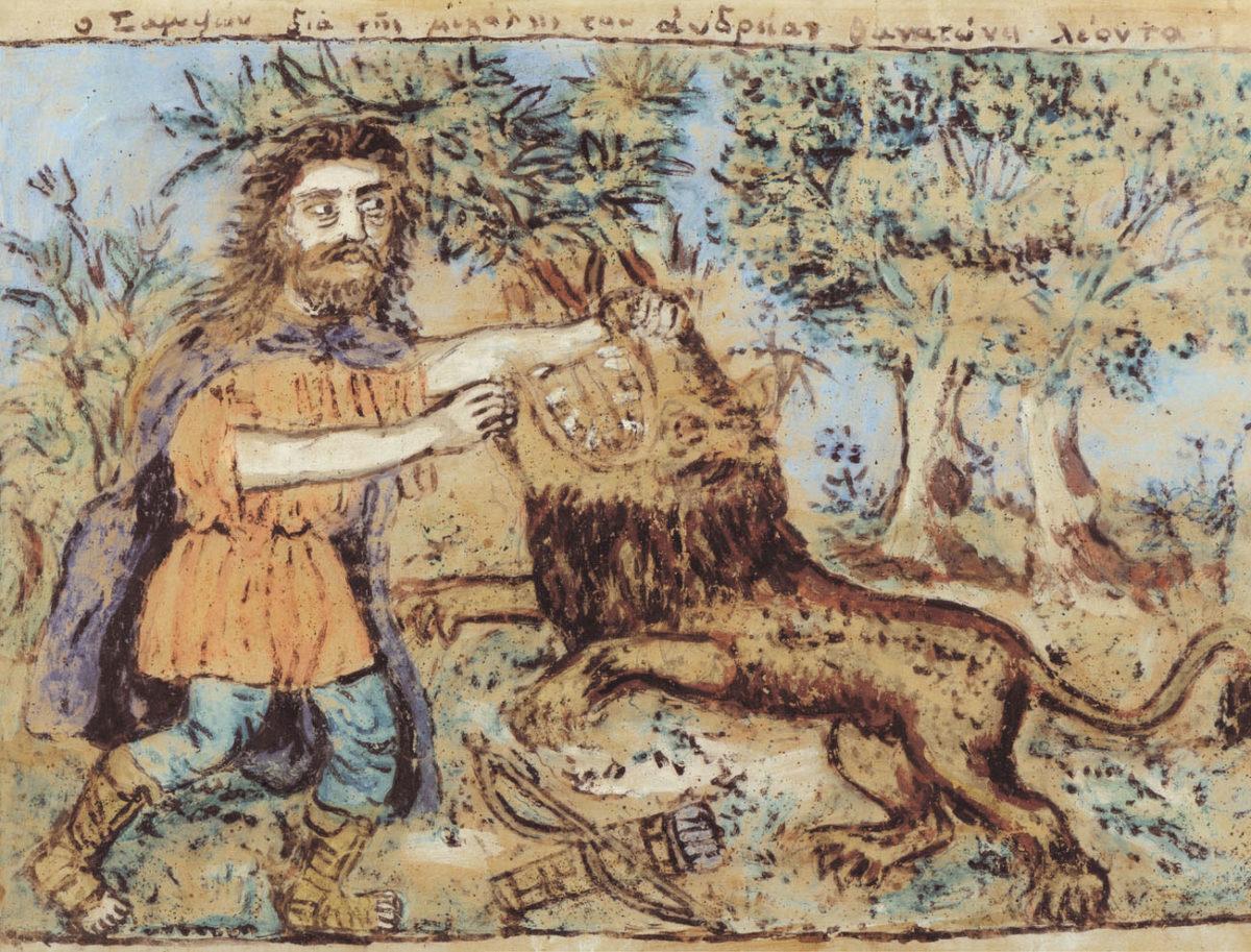 "Theophilos, ""Samson slaying a lion"", oil on paper, 34x47cm (photo: Vergos Auctions)."