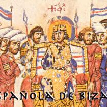 Byzantium and the Modern Imagination