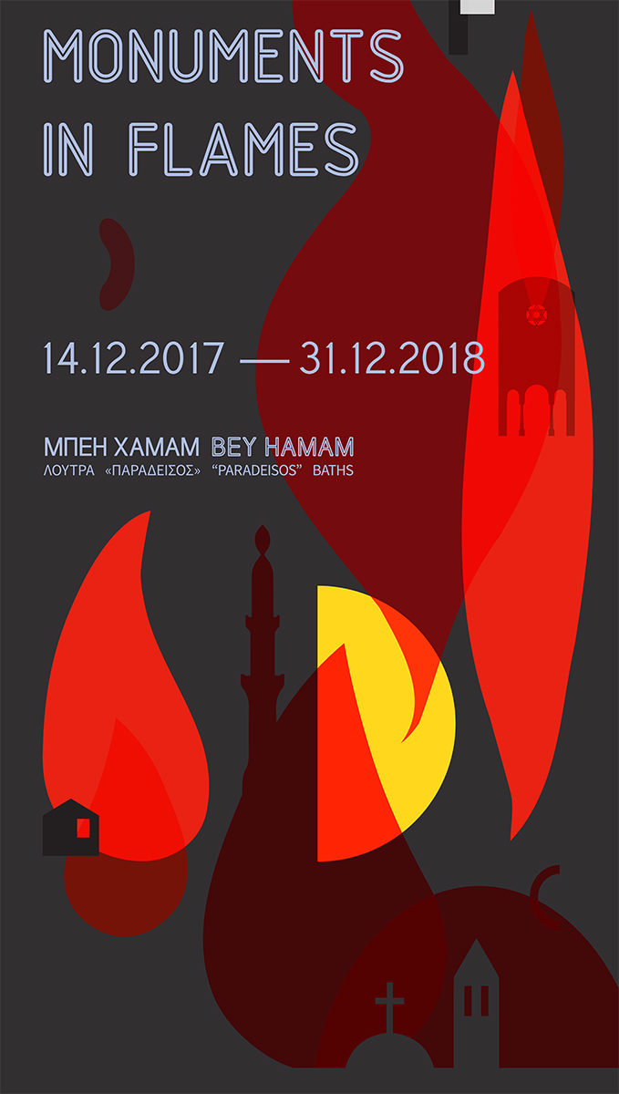 The exhibition will be shown in the Bey Hamam, in Thessaloniki.