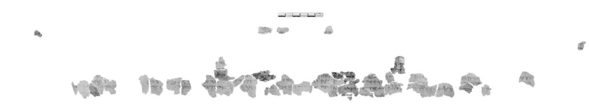 The reconstructed Dead Sea Scroll in infrared (University of Haifa).