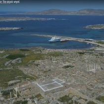 Delos, the Sacred Island