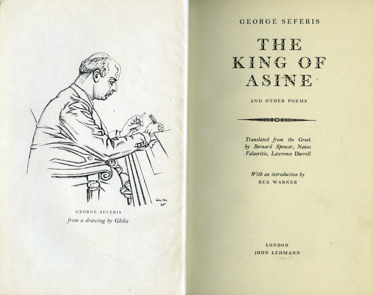 """George Seferis, """"The King of Asine and Other Poems"""", John Lehmann, London, 1948. Frontispiece by N. H. Ghika with a portrait of George Seferis. Benaki Museum / The Ghika Gallery, Library."""