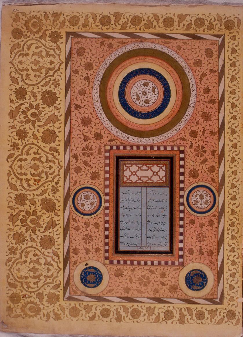 Album of the World Emperor, folio 22a. Topkapı Palace Museum Library, B. 408. Photo: Hadiye Cangökçe.