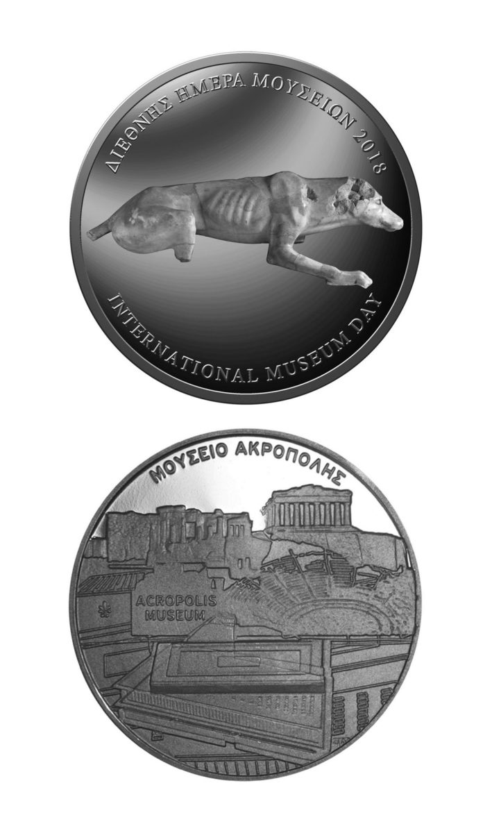 The commemorative medal will be available for purchase at the Acropolis Museum Shops. (Photo credit: Acropolis Museum)