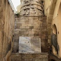 Turkish inscription found at the Agios Markos Basilica of Heraklion