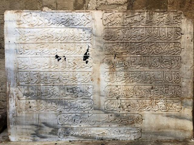 The Agios Markos Basilica inscription in Hertaklion. (Photo credit: Municipality of Heraklion)