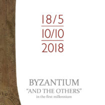 Byzantium and the Others in the First Millennium