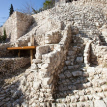 New evidence pertaining to expansion of the kingdom of David and Solomon uncovered