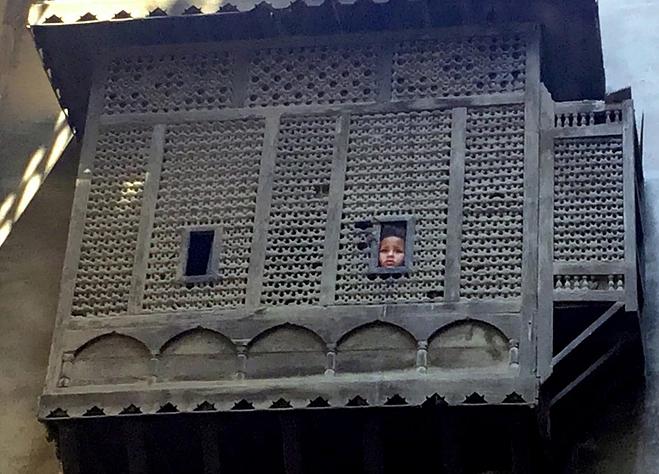 Mashrabeyya Window.