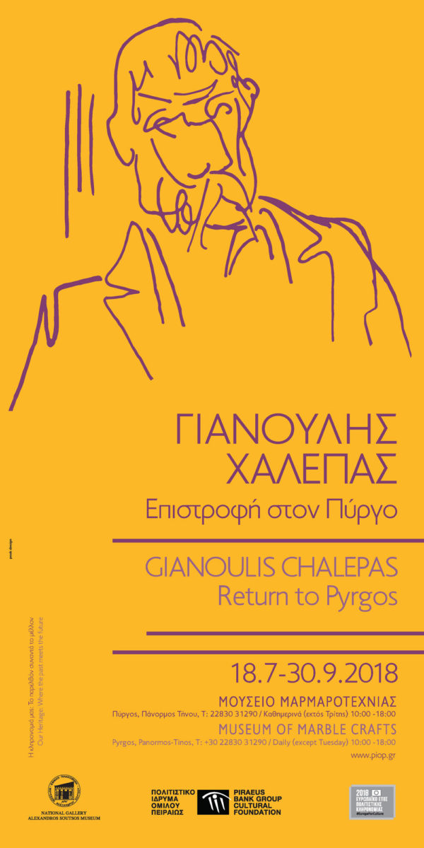 Poster of the exhibition.