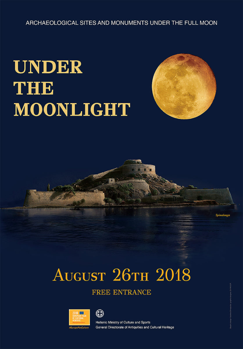 The celebration of August Full Moon 2018 will be held on Sunday, August 26th. The events in some sites and museums start from August 24th and last until August 27th.