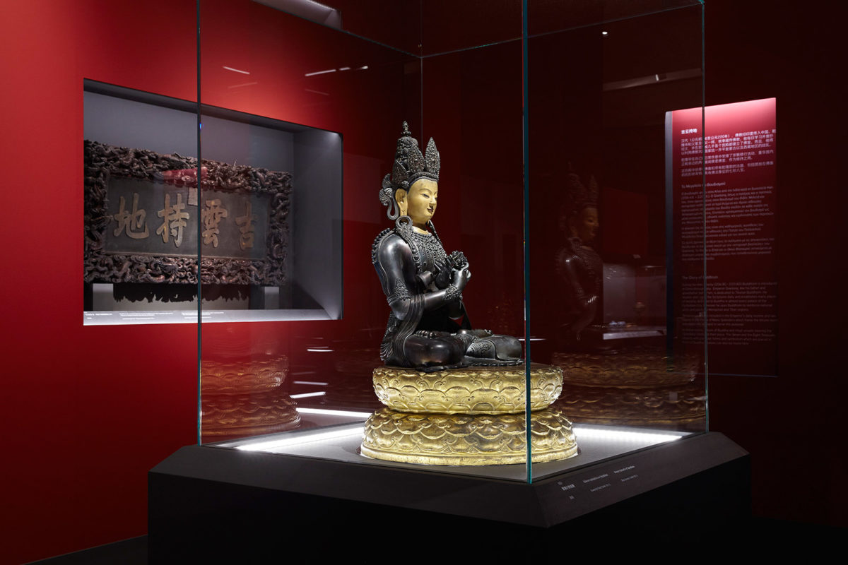 Bronze statuette of Vajradhara Qing Dynasty, Qianlong Reign (1735-1796). Photographed by Giorgos Vitsaropoulos.