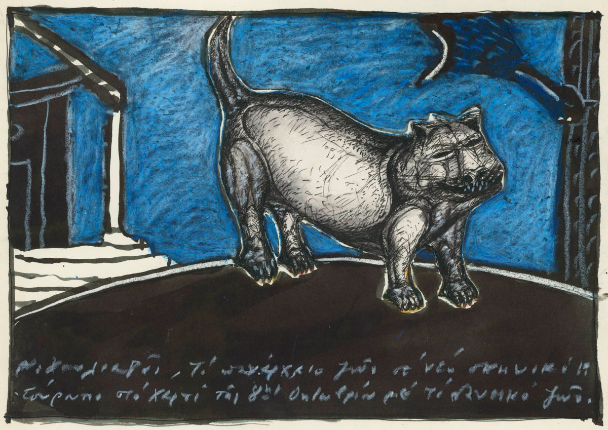 Nikos Houliaras, Untitled, c. 1991. Sophia Houliara Collection. Photo credit: Benaki Museum