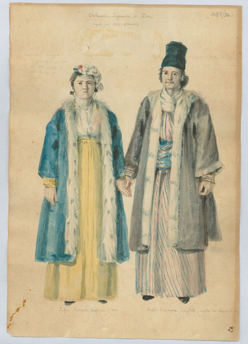 Pitsamanos left us depictions of people, dress, landscapes and monuments from the Ionian Islands and Ottoman Greece (National Historical Museum)