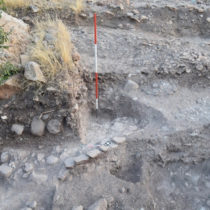 New finds at the Prastio-Mesorotsos site