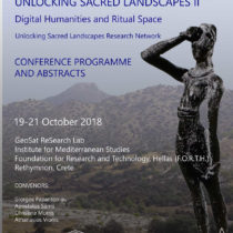 Digital Humanities and Ritual Space