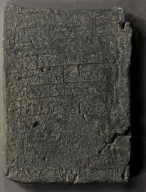 Linear B tablet from Pylos. Credit: University of Colorado Boulder.