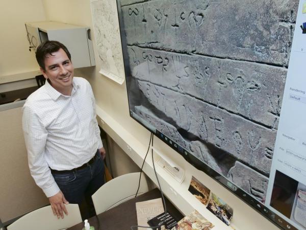 Dr. Dimitri Nakassis. Credit: University of Colorado Boulder.