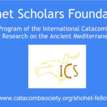 Shohet Scholars cohort of 2019-2020